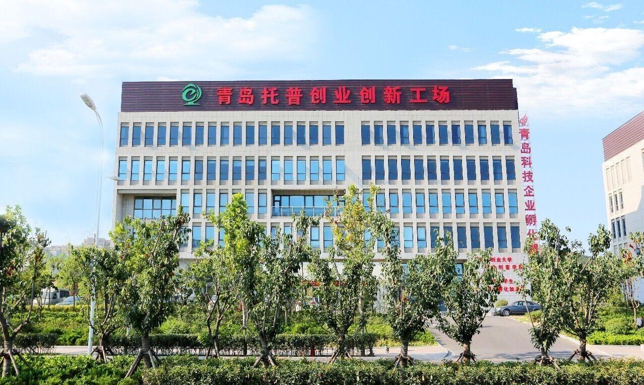 青岛托普科技培训学校学习中心