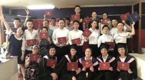 弘成重庆数字化学习中心201807批次毕业典礼