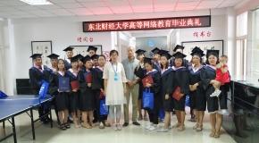 宁夏新希望学习中心201807批次毕业典礼
