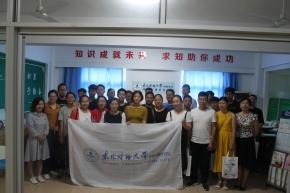 绍兴市上虞区求知成人教育学校学习中心201809批次开学典礼