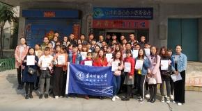 宁夏新希望学习中心201809批次开学典礼