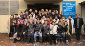 湖州学习中心201901批次毕业典礼