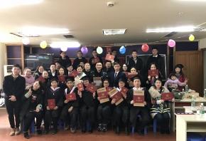 弘成重庆数字化学习中心201901批次毕业典礼
