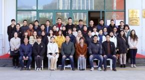舟山学习中心201901批次毕业典礼