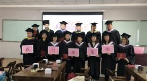 青岛托普科技培训学校学习中心201901批次毕业典礼