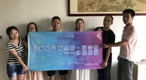 吉安学习中心201907批次毕业典礼