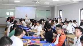 青岛托普学习中心201909批次新生开学典礼