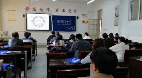 赣榆学习中心201909批次开学典礼