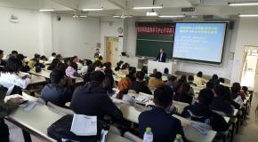 威海学习中心201909批次新生开学典礼