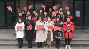 南充学习中心202001批次毕业典礼