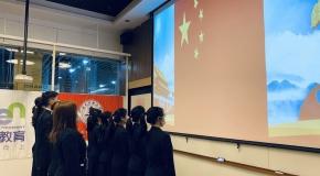 奥鹏远程教育深圳学习中心(直属)线上毕业典礼
