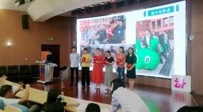 玉环学习中心202001批次毕业典礼