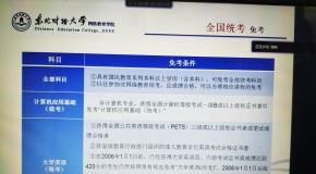 宁夏新希望学习中心202009批次新生开学导学