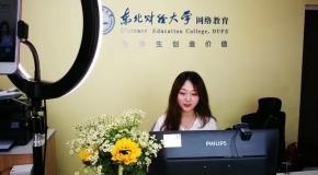 """大连本部(长春路)学习中心""""遇见·好时光""""线上主题开学典礼"""