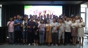 绍兴市上虞区求知成人教育学校学习中心202007批次毕业典礼