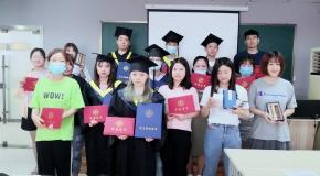 济南学习中心202007批次毕业典礼