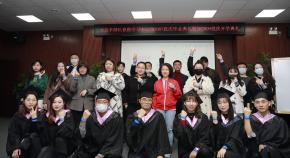 大连本部学习中心(长春路)202007批次毕业典礼 暨202009批次开学典礼