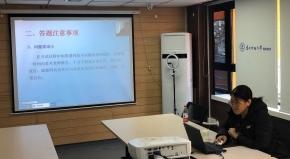 大连本部学习中心(长春路) 计算机统考辅导活动