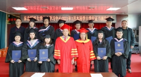梅山学习中心202101毕业批次学士学位证书颁发仪式