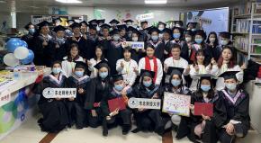 奥鹏远程教育福州学习中心(直属)202101批次毕业活动