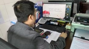 岳阳学习中心党史教育在线直播活动