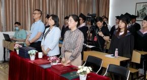 陕西新城奥鹏学习中心202101批次毕业典礼